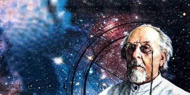 Циолковский - космическая философия пришельцев