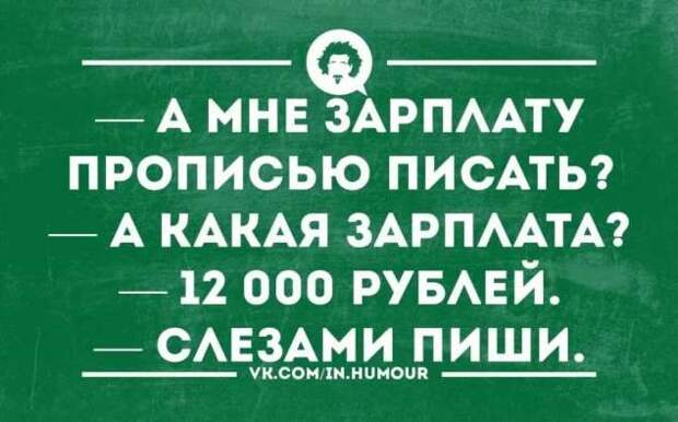 Смешные комментарии. Подборка chert-poberi-kom-chert-poberi-kom-21500317082020-6 картинка chert-poberi-kom-21500317082020-6