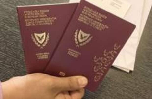 Власти Кипра отобрали «золотые паспорта» у девяти россиян