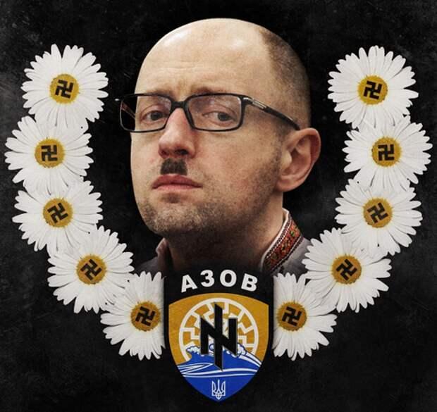 Мутации украинского фашизма