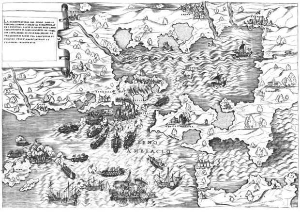 Большой бой галер и крепости у устья Артского залива. Рисунок 1540 года, фактически показывающий события 26 сентября 1538 года — и преувеличивающий их - Превеза: план и импровизация | Warspot.ru