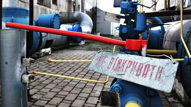 Как Россия и Европа «газовую владычицу» дрессировали