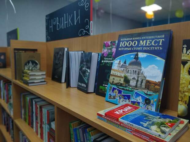 В Ижевске откроется вторая модельная библиотека