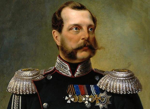 АЛЕКСАНДР II - великий реформатор или безвольный монарх?