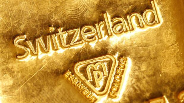 Швейцария усиливает проверку золота из ОАЭ