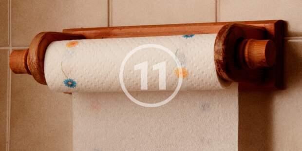 Photoseeker/Shutterstock.com