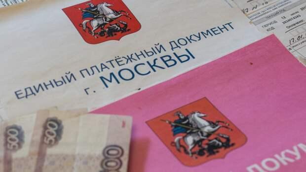Инфраструктурный фонд ЖКХ могут создать из коммунальных платежей россиян