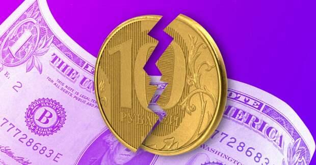 Объясняем простыми словами, почему рубль падает