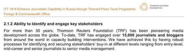 Reuters, BBC и Bellingcat: Раскрыт заговор с целью «ослабить Россию» - документы
