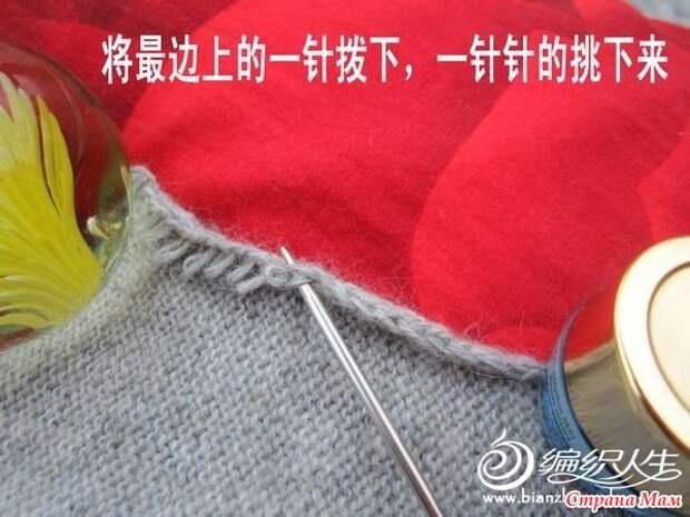 БЕСШОВНОЕ СОЕДИНЕНИЕ ТРИКОТАЖНЫХ ИЗДЕЛИЙ. МК от китая