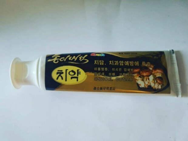 Зубная паста с грибным вкусом. | Фото: schuro blogja.