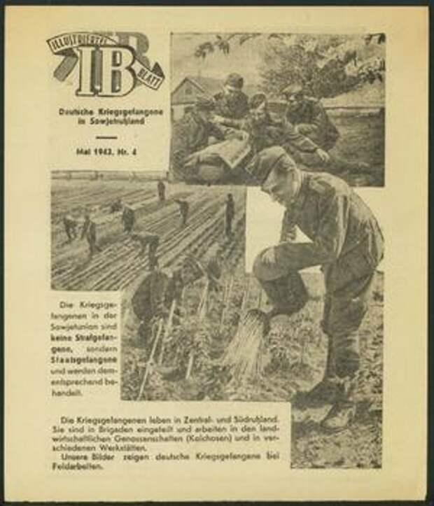 Мирный труд в советском плену