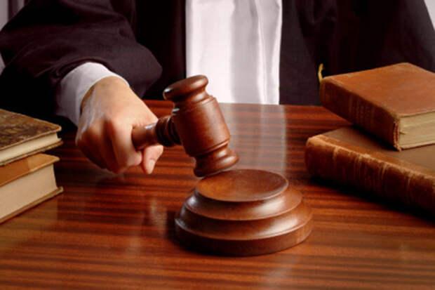 Судебная система России признана наиболее эффективной и экономной в Европе