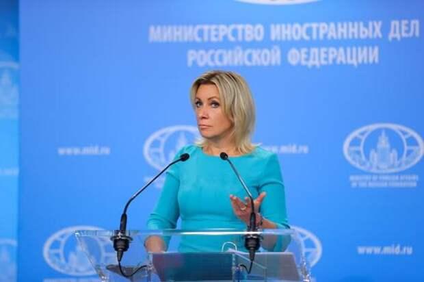 Захарова ответила на заявление Борреля о высылке российских дипломатов