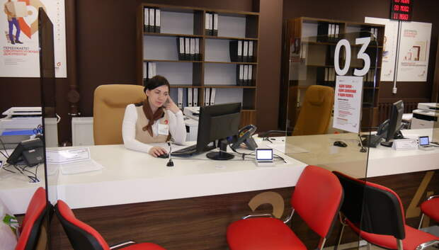 Почти 120 центров госуслуг возобновили работу в Подмосковье