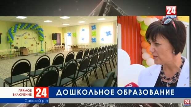 В Сакском районе открывают модульный детский сад