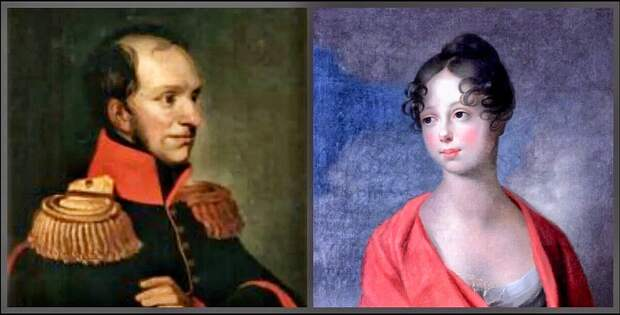 Георг   Ольденбургский и  Екатерина нежно любят друг друга...