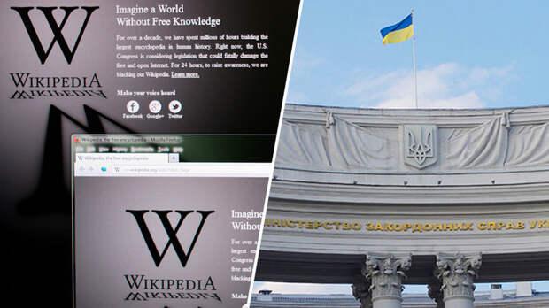 Украинские справки: почему в Киеве намерены переписать «Википедию»
