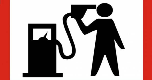 Всем езда: как соцсети отреагировали на рост цен на бензин