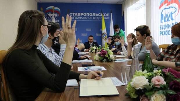 В Ставрополе зарегистрировано свыше 500 кандидатов на участие в праймериз ЕР