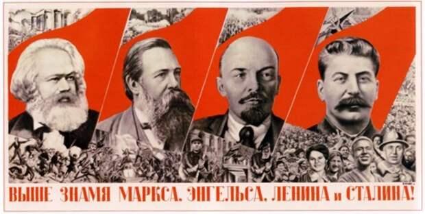Были ли Маркс и Энгельс русофобами