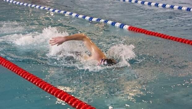 Команда из Залинейного победила в городских соревнованиях по плаванию