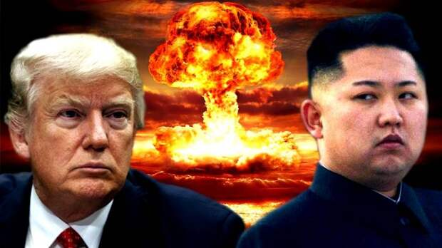 Трамп: Мы сотрем КНДР с лица земли