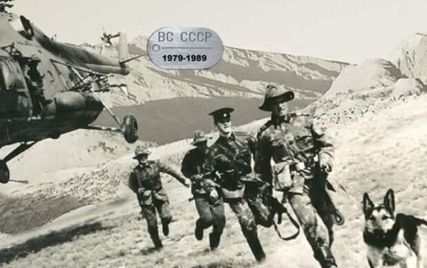 «Шурави были честными воинами». Как в Афганистане вспоминают о советских солдатах?