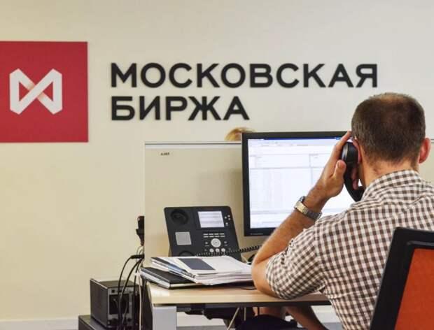 Московская биржа расширила возможности для иностранных инвесторов