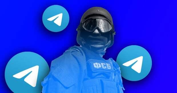 6 фактов о том, как ФСБ взламывает аккаунты Telegram