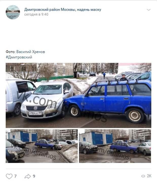 «Неудачная парковка» на Яхромской привела к столкновению