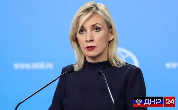 Посол США срочно вызван в МИД России