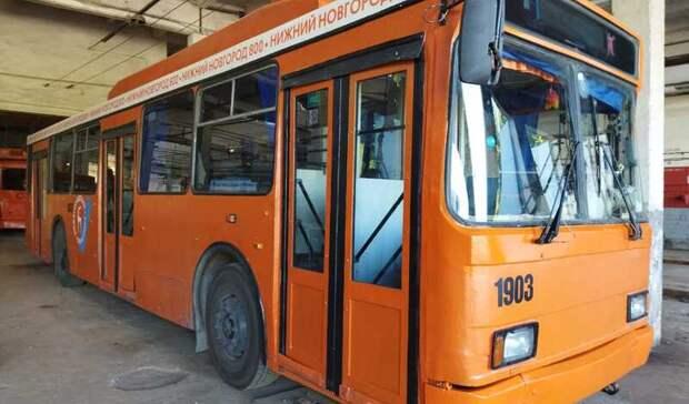 Нижегородские троллейбусы станут оранжевыми почти за 2 млн рублей