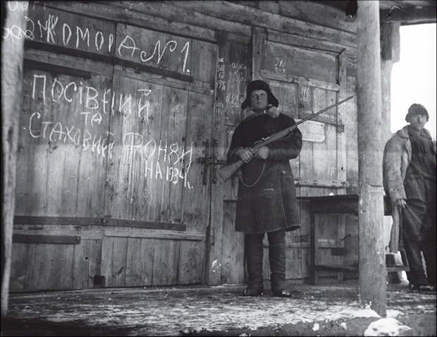 Скорбь фарисеев: как украинский голод превращают в «геноцид», а трагедию в «праздник»