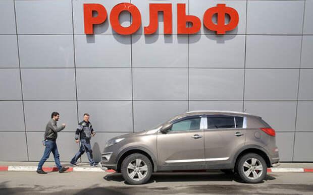 В автосалонах  «Рольф» в Москве и Санкт-Петербурге проходят обыски