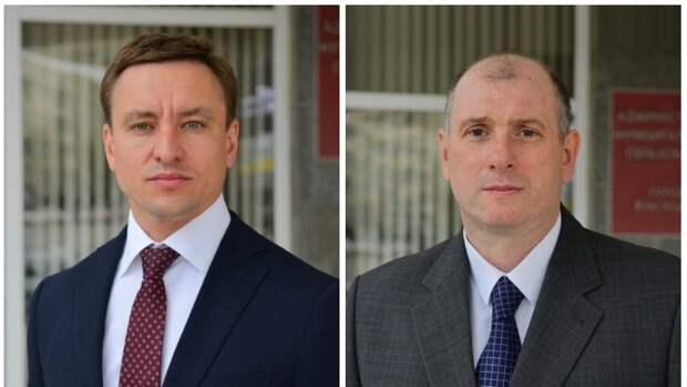 В мэрии Краснодара назвали имена новых начальников двух управлений