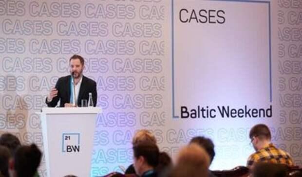 ВСанкт-Петербурге провели международный форум покоммуникациям Baltic Weekend