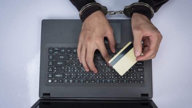 Пермские полицейские раскрыли две новые схемы телефонных аферистов