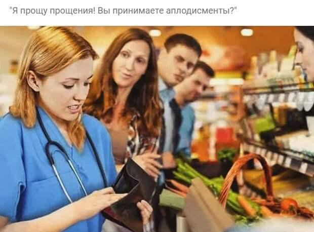 Путин подарил народу новый праздник