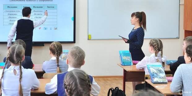 В школе имени Сервантеса пополнился педагогический состав