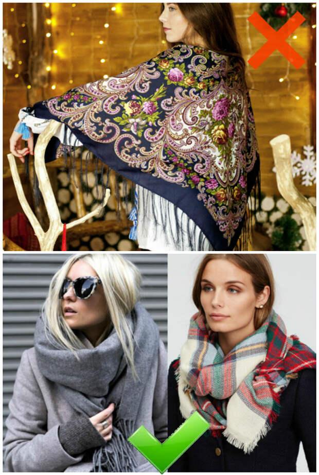 Павловопосадский платок или шарф. | Фото: Yandex, Tarifi.info.