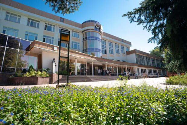 В Симферополе обсудят роль Крыма в мировом научно-образовательном пространстве