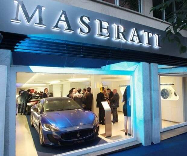 Шоурум дилера Maserati