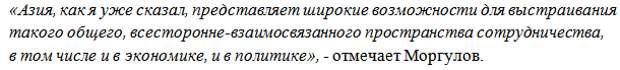 «Они не готовы смириться с многополярным миром»: в МИД РФ рассказали о «закате» доминирования Запада