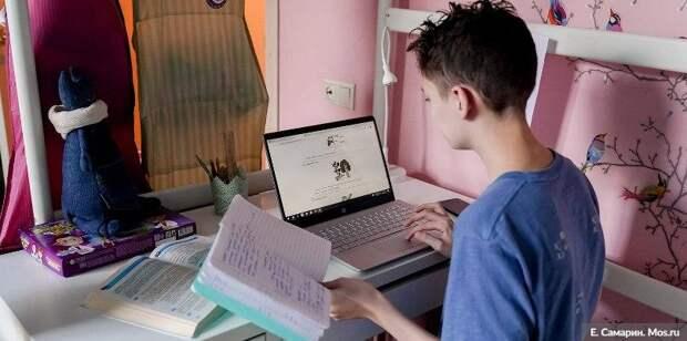 Сбой в работе МЭШ не помешал началу дистанционной учебы. Фото: Е.Самарин, mos.ru