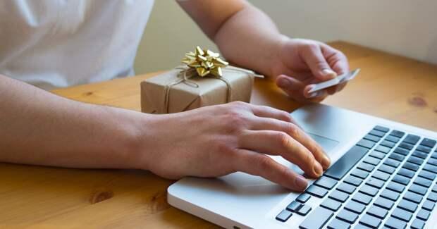 Объем предновогодних онлайн-покупок увеличился в 7,5 раз