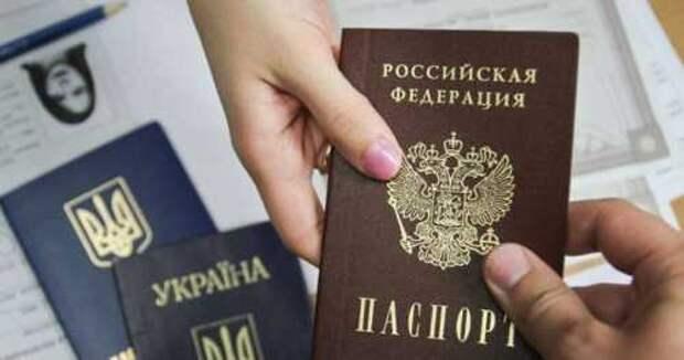 Россия приросла миллионом украинцев