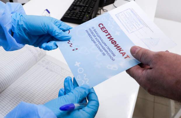 Обнаружена новая схема мошенничества с фальшивыми сертификатами о вакцинации