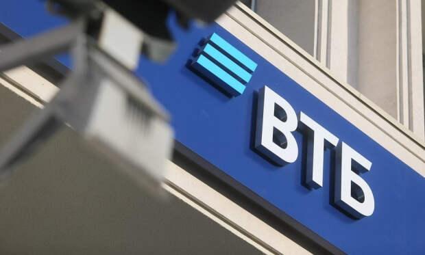 ВТБ: продажи ипотеки вРоссии превысили три триллиона рублей сначала года