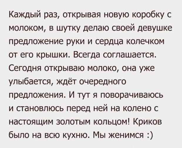 Супер предложение))!!!